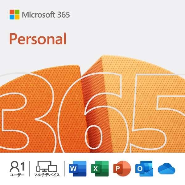 Office 365 Solo (ダウンロード)【ダウンロード版】