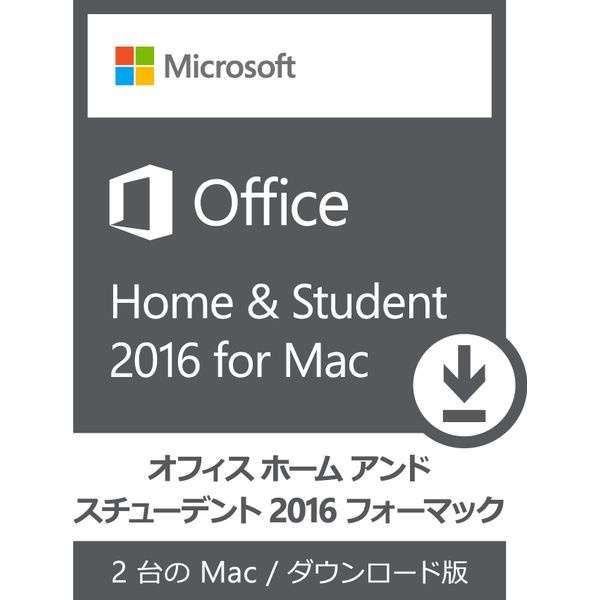 ms office home and student 2016 for mac
