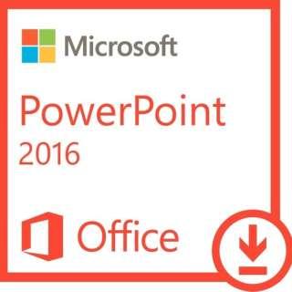 PowerPoint 2016 日本語版 (ダウンロード)【ダウンロード版】