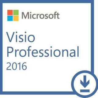 Visio Professional 2016 日本語版 (ダウンロード)【ダウンロード版】