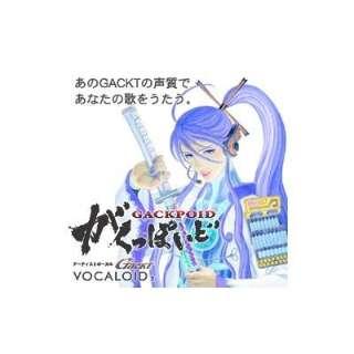 VOCALOID2 がくっぽいど【ダウンロード版】