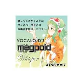 VOCALOID3 Megpoid Whisper【ダウンロード版】