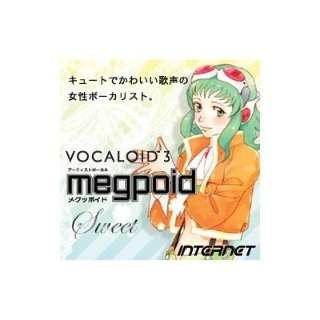VOCALOID3 Megpoid Sweet【ダウンロード版】