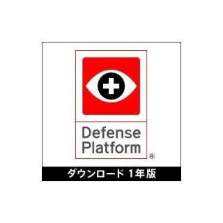 ハミングヘッズ ディフェンスプラットフォーム Home Edition 1年版【ダウンロード版】