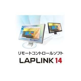 LAPLINK 14【ダウンロード版】