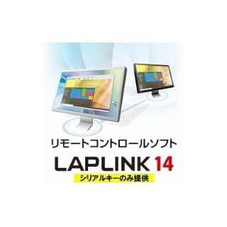 LAPLINK 14 追加用シリアルキー【ダウンロード版】