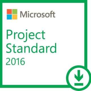 Project 2016 日本語版 (ダウンロード)【ダウンロード版】