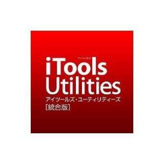 iTools Utilities 統合版【ダウンロード版】