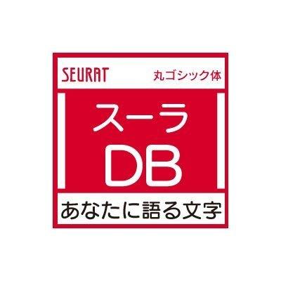 フォントワークスジャパン (49)