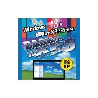 Back to XP for 8【ダウンロード版】