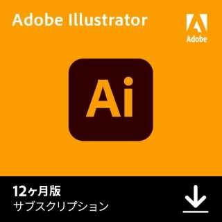 Adobe Illustrator CC 12ヶ月版【ダウンロード版】