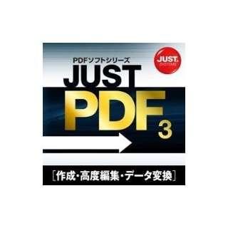 JUST PDF 3 [作成・高度編集・データ変換]通常版【ダウンロード版】