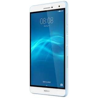 【LTE対応 NanoSIM】SIMフリー Android 5.1タブレット[7型・Snapdragon 615・ストレージ 16GB・メモリ 2GB]MediaPad T2 7.0 Pro ブルー PLE-701L ブルー [7型 /ストレージ:16GB /SIMフリーモデル]