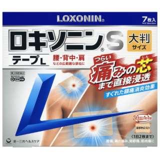 【第1類医薬品】ロキソニンSテープL 7枚 ★セルフメディケーション税制対象商品
