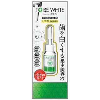 TO BE WHITE(トゥービーホワイト)デンタルビューティーエッセンス 7ml