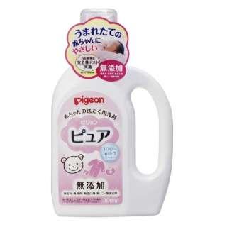 洗たく用洗剤ピュア800ml