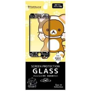 iPhone 6s/6用 液晶保護ガラス ブラックフレーム リラックマ/ねこ YY1207