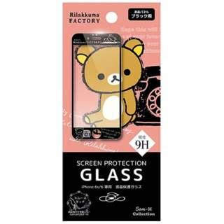 iPhone 6s/6用 液晶保護ガラス ブラックフレーム リラックマ/ファクトリー YY1206