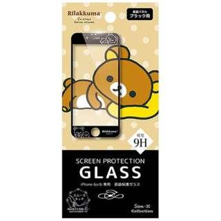 iPhone 6s/6用 液晶保護ガラス ブラックフレーム リラックマ YY1205