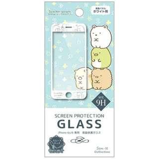 iPhone 6s/6用 液晶保護ガラス ホワイトフレーム すみっコぐらし YY1204