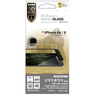 iPhone 6s/6用 液晶保護ガラス 3D ROUND Refined GLASS ゴリラ ブラックフレーム 3DG658IP6K