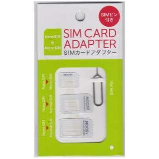 〔SIM変換アダプタ〕 SIM カードアダプター D01SIMADWH