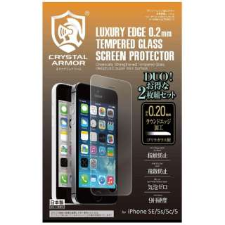Round edge tempered glass liquid crystal protection DUO (2 pieces of packs) G-IPSE-CATR001-2 for iPhone SE / 5c / 5s made of crystal Armour gorilla glass ...