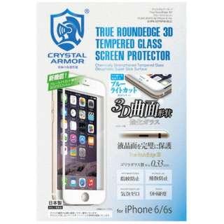 iPhone 6s/6用 クリスタルアーマー True RoundEdge 3D ブルーライトカット ホワイト G-IP6-33TRPW-BLC