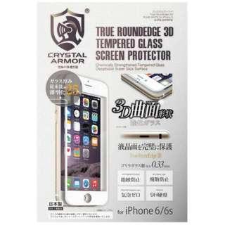 iPhone 6s/6用 クリスタルアーマー True RoundEdge 3D ホワイト G-IP6-33TRPW