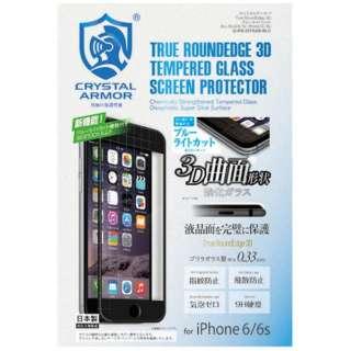 iPhone 6s/6用 クリスタルアーマー True RoundEdge 3D ブルーライトカット ブラック G-IP6-33TRAB-BLC