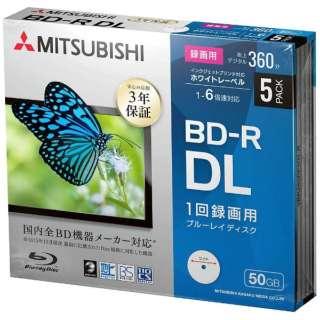 VBR260RP5D1-B 録画用BD-R ホワイト [5枚 /50GB /インクジェットプリンター対応]