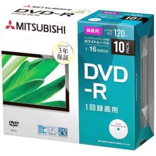 VHR12JP10D1-B 録画用DVD-R [10枚 /4.7GB /インクジェットプリンター対応]