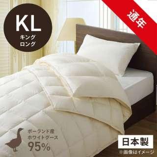 2枚合わせ羽毛布団「生毛ふとん」 PR310-HB2 [キングロング(230×230cm) /通年 /ポーランド産ホワイトグースダウン95% /日本製]