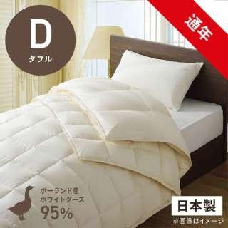 2枚合わせ羽毛布団 PR310-HB2 [ダブル(190×210cm) /通年 /ポーランド産ホワイトグースダウン95% /日本製]