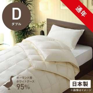 2枚合わせ羽毛布団 PR410M-HB2 [ダブル(190×210cm) /通年 /ポーランド産ホワイトグースダウン95% /日本製]