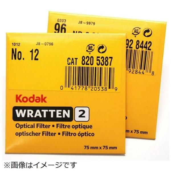 コダック 1642701 ラッテン2フィルター No.47 75mm角