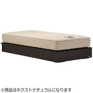 【フレームのみ】収納なし ネクストランディ FF-LG[レッグ/スノコ床板](シングルサイズ/ネクストナチュラル)【日本製】 フランスベッド 【受注生産につきキャンセル・返品不可】