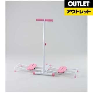 【アウトレット品】 家庭用フィットネス機器 レッグクィーン  AYS-15   ピンク 【生産完了品】