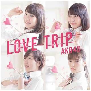 AKB48/LOVE TRIP/しあわせを分けなさい Type C 初回限定盤 【CD】