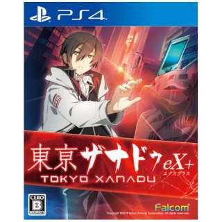 東亰ザナドゥeX+【PS4ゲームソフト】