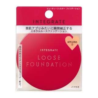 INTEGRATE (インテグレート)ビューティーフィルター ファンデーション 2(9g)