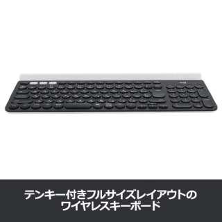 【スマホ/タブレット対応】ワイヤレスキーボード[Android/iOS/Mac/Win/Chrome]マルチデバイス (101キー・ブラック/ホワイト) K780 [Bluetooth /ワイヤレス]