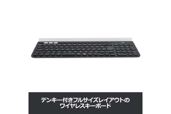iPadキーボードのおすすめ13選 ロジクール K780