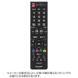 純正テレビ用リモコン AN-52RC1