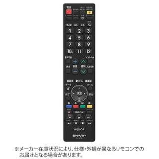 純正テレビ用リモコン AN-58RC1