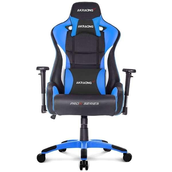 AKR-PRO-X/BLUE オフィス&ゲーミングチェア Pro-X ブルー