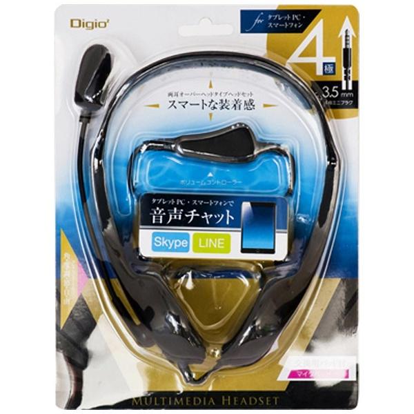 ナカバヤシ Digio2 4極ヘッドセット MHM-STB20BK PC用ヘッドセット