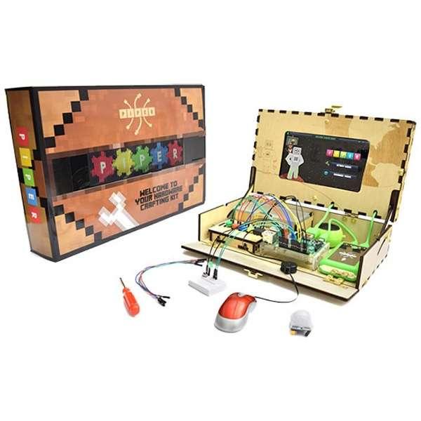 Piper 電子工作キット 人気ゲーム「マインクラフト」で電子工作が学べる Piper Toolbox
