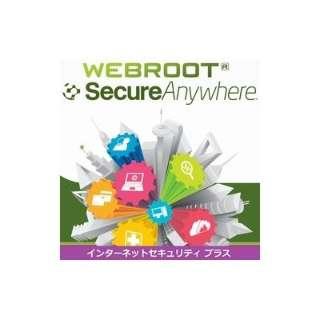 SecureAnywhere インターネットセキュリティ プラス 3台 2年版【ダウンロード版】