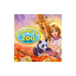 ジェーンの動物園【ダウンロード版】